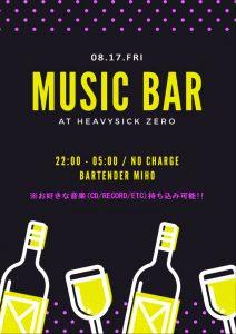 MUSIC BAR