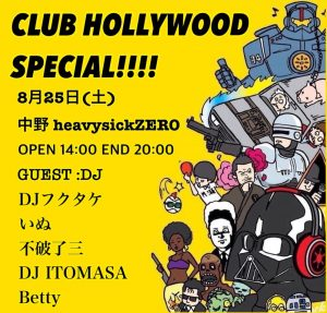 CLUB HOLLYWOOD SPECIAL!!!