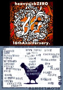 heavysick ZERO 16th Anniversary ★SLOW LIGHTS★