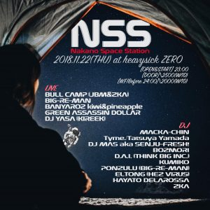 NSS ~ Nakano Space Station ~