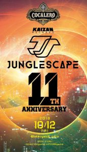JUNGLE SCAPE 11 Anniversary