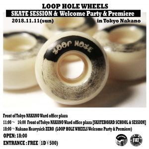 LOOP HOLE WHEELS SKATE SESSION & Welcome Party & Premiere in Tokyo Nakano