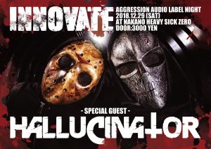 INNOVATE ~ Aggression Audio Label Night ~