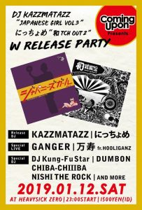 Coming Upon presents DJ KAZZMATAZZ「JAPANESE GIRL vol.3」& にっちょめ「和TCH OUT!vol.2」 W Release Party