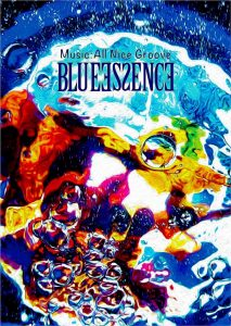 Blue Essence vol.2
