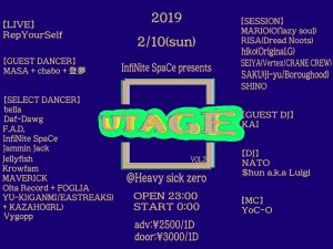 InfiNite SpaCe presents 「UTAGE」vol.2~宇樂芽~