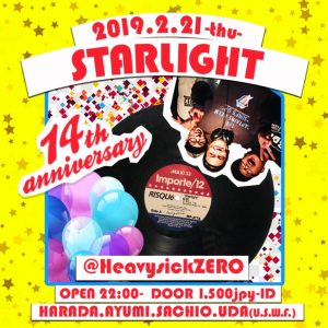 STARLIGHT 14th Anniversary