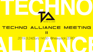 Techno Alliance Meeting vol.2