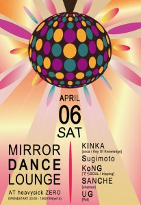 MIRROR DANCE LOUNGE