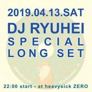 DJ RYUHEI SPECIAL LONG SET