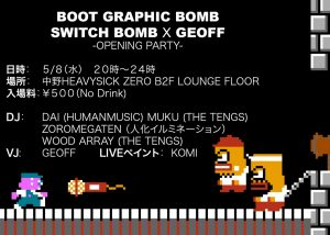 BOOT GRAPHIC BOMB ~SWITCHBOMB×GEOFF OPENING PARTY~