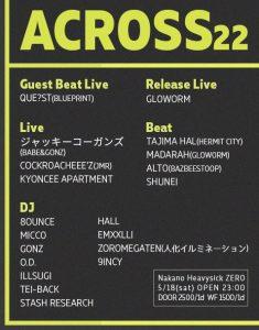 ACROSS 22