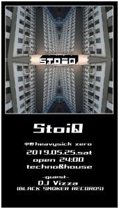 StoiQ Stage1