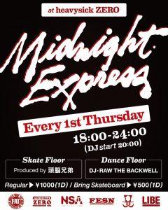 Midnight Express|魁!!中野スケボー塾