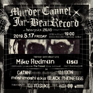 MURDER CHANNEL x Jar-BeatRecord