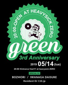 MUSIC BAR GREEN 3rd Anniversary