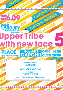 Upper Tribe with new face vol.5