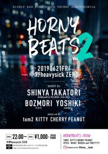 HORNY BEATS vol.2