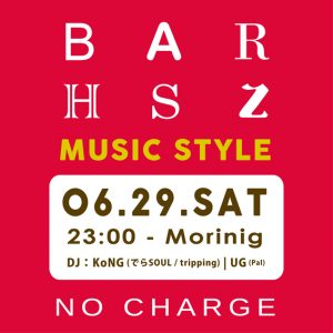 BAR HSZ ~ MUSIC STYLE ~