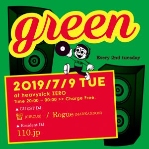 MUSIC BAR GREEN 〜 every 2nd tuesday. I'm feeling well 〜