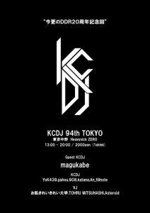 KCDJ 94th
