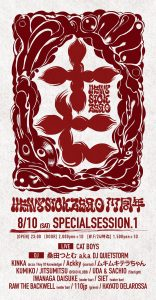 heavysick ZERO 17th Anniversary Special Session.1