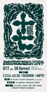 heavysick ZERO 17th Anniversary × Oll Korrect