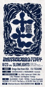 heavysick ZERO 17th Anniversary × SLOW LIGHTS