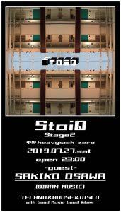 StoiQ Stage2