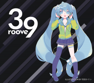 39roove vol.5 ~1st Anniversary~