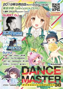 DANCE MASTER 38