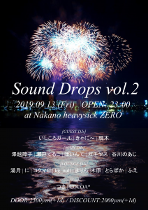 Sound Drops vol.2