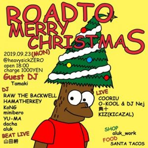 Road To Merry Christmas 2019
