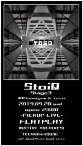StoiQ Stage3