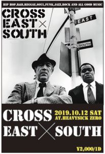 CROSS EAST×SOUTH(開催延期)