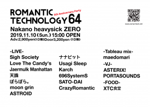 ROMANTIC TECHNOLOGY 64 ~6th Anniversary Party~