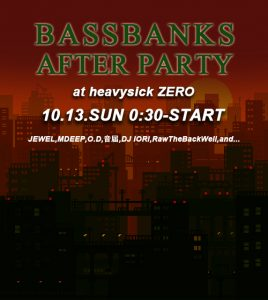 BASSBANKS 〜 After Party 〜